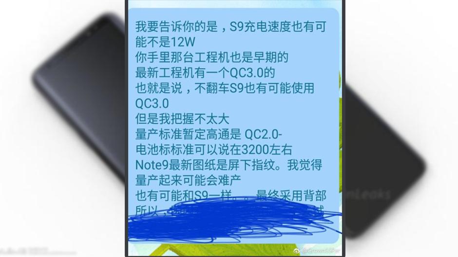 Posibil ca Galaxy S9 să vină cu un acumulator de 3.200 mAh