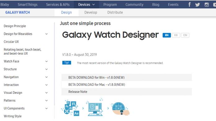 Galaxy Watch Designer primește suport pentru Galaxy Watch Active 2
