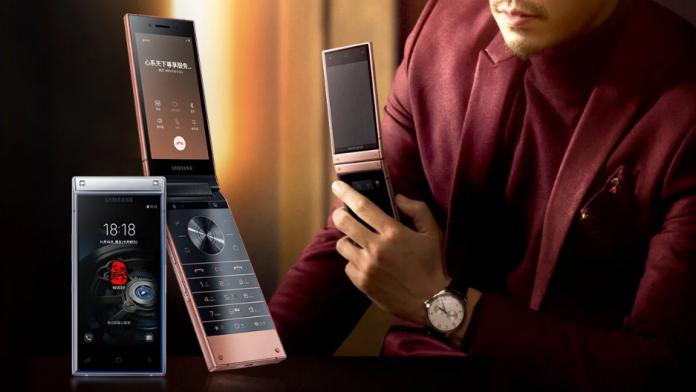 Samsung Flip W2020 va fi lansat cu stocare de 512 GB