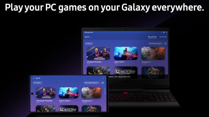 Samsung PlayGalaxy Link este acum disponibilă pe Android și Windows