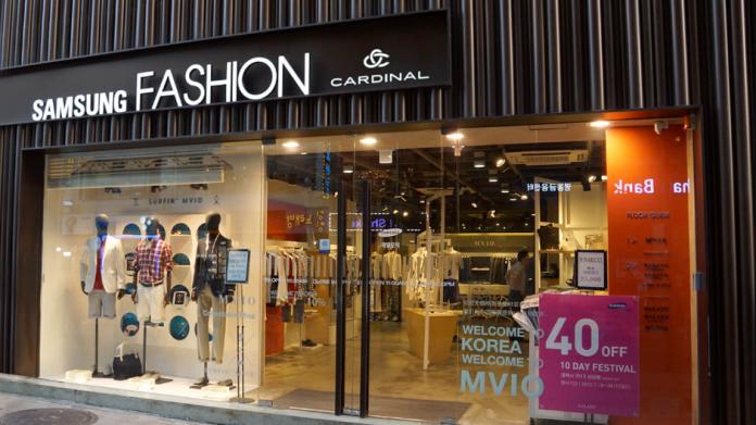 Samsung Cardinal va fi o nouă marcă de îmbrăcăminte