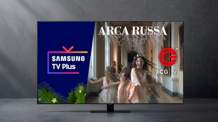 Estrella Media si CG TV disponibile gratuit pe Samsung TV Plus