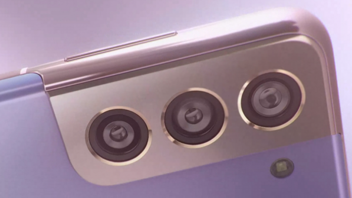 Seria Galaxy S21 acestea sunt variantele de memorie Stylus confirmat