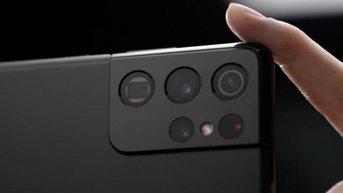 Functiile camerelor telefoanelor din seria Galaxy S21
