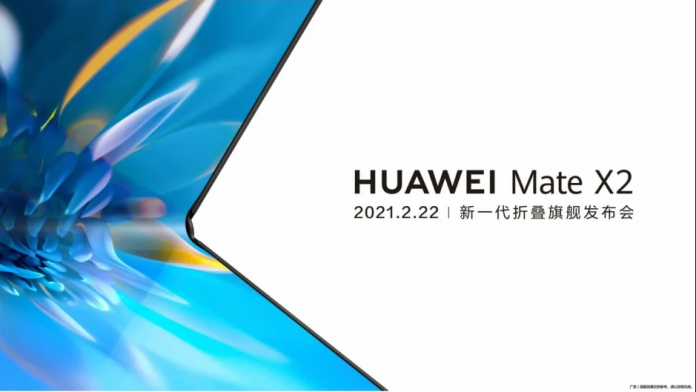Huawei Mate X2 5G cu ecrane de la BOE in loc de Samsung