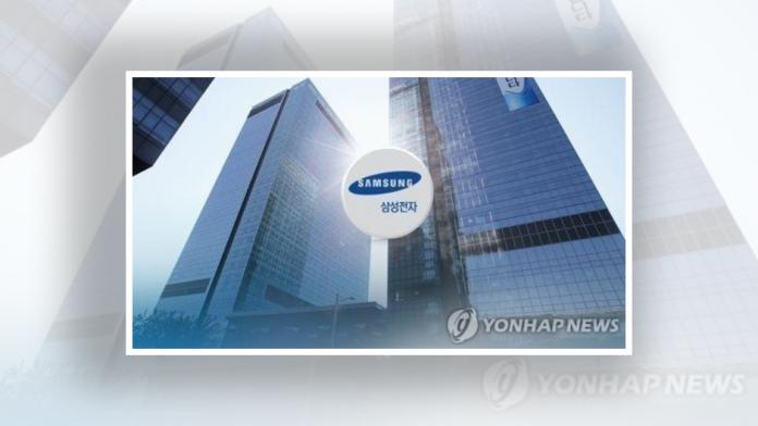 Samsung ocupa locul 2 in 2020 la numărul de brevete in SUA