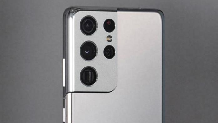 Galaxy S22 cu o camera selfie in display si una principala de 200MP