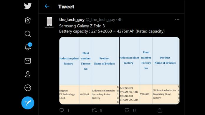 Capacitatea bateriei pe Samsung Galaxy Z Fold 3 dezvaluita de 3C