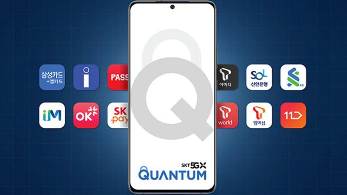 Galaxy Quantum 2 cu procesor Snapdragon 855 lansat oficial in Coreea