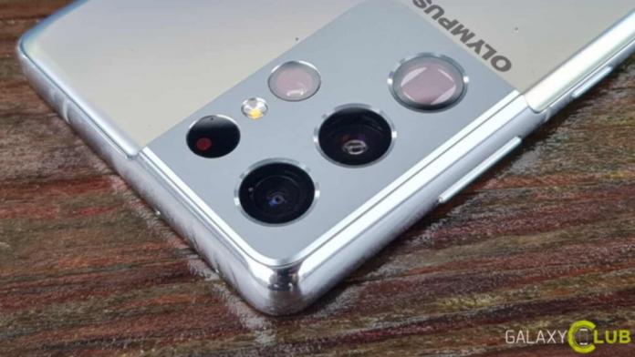 Samsung si Olympus colaborare pentru viitoarea serie Galaxy S22