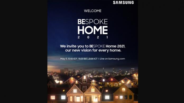 Samsung va lansa luna viitoare produsele BESPOKE HOME la nivel global