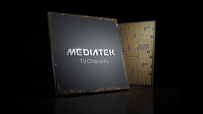 Televizorul Samsung QLED 8K cu procesor MediaTek si WiFi 6E