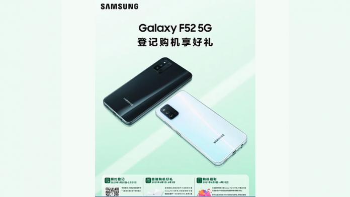 Galaxy F52 5G este primul telefon din seria F vandut in afara Indiei