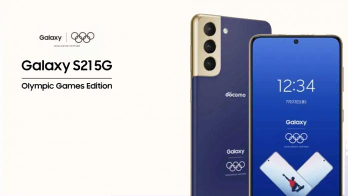Samsung Galaxy S21 5G Olympic Games Edition este oficial
