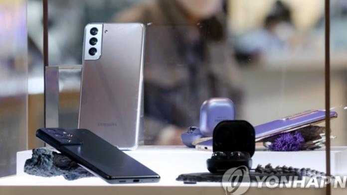 Samsung va lansa noile smartphone pliabile in august