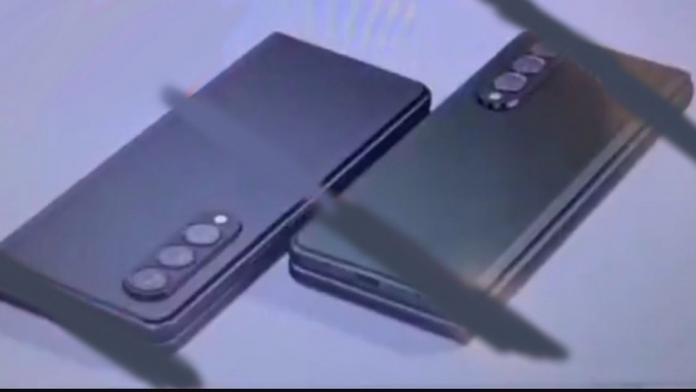 Au aparut dimensiunile ecranului la Galaxy Z Fold 3