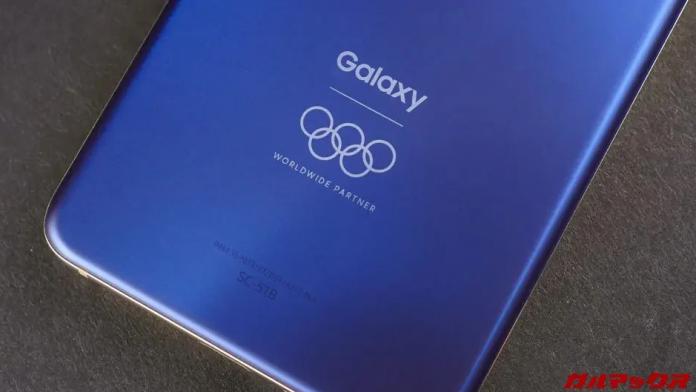 Iata cum arata Galaxy S21 Olympic Edition in viata reala este dragut