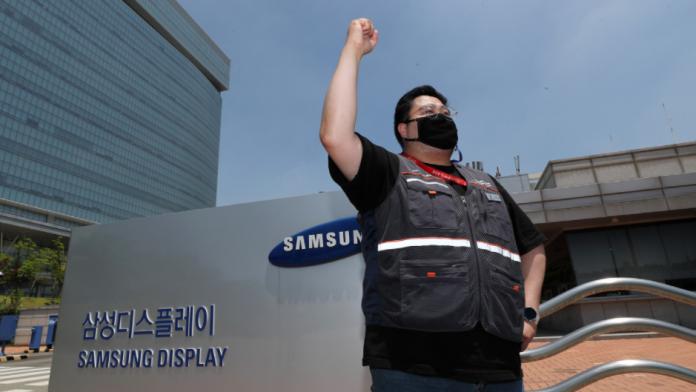 Lucratorii Samsung Display lanseaza prima greva din istoria companiei