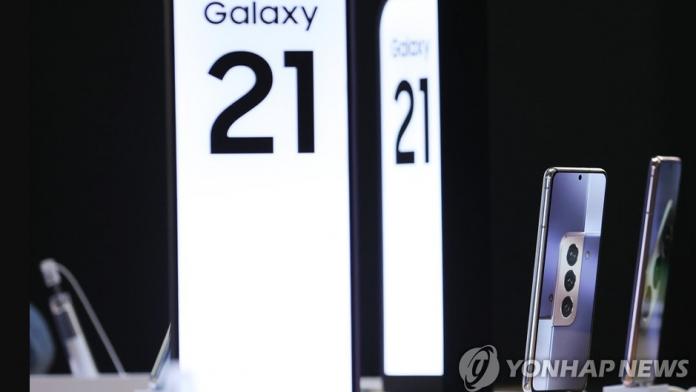 Peste 20 din abonamentele mobile din Coreea de Sud sunt 5G