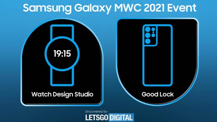 Samsung lanseaza Watch Design Studio la MWC 2021