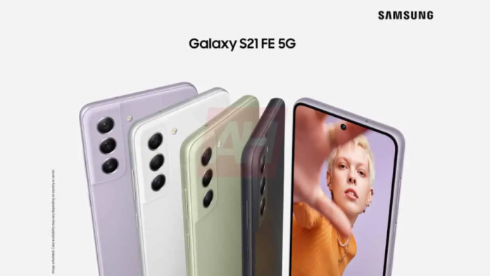 Cele patru culori pastelate ale telefonului Galaxy S21 FE