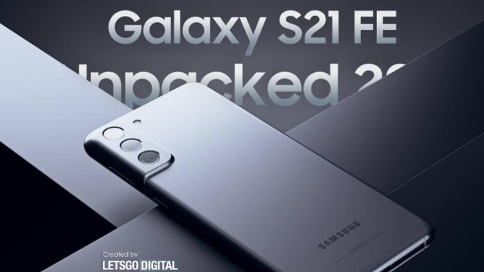 Samsung Galaxy S21 FE nu va fi lansat la Galaxy Unpacked 2021