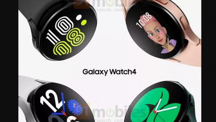 Samsung Galaxy Watch 4 iata cum ar putea functiona compozitia corpului