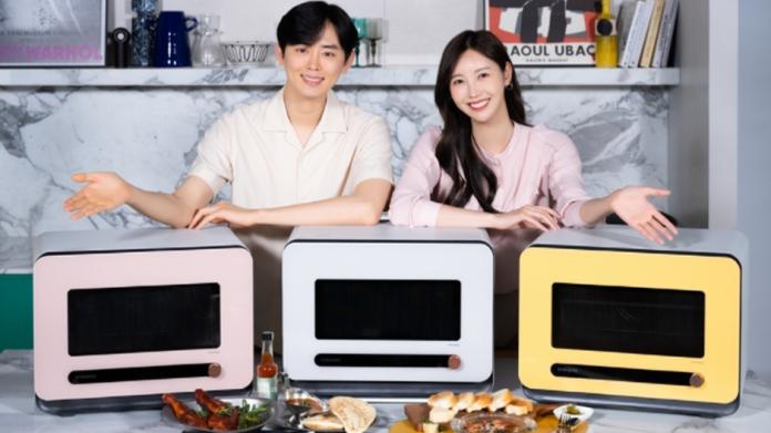 Samsung a lansat un aparat multifunctional de gatit in Coreea de Sud