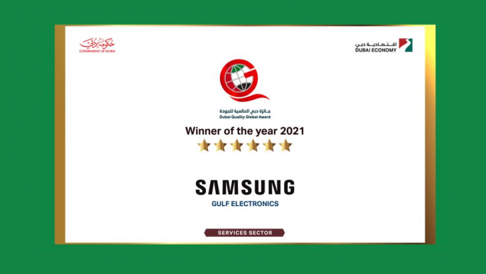 Samsung a primit Dubai Quality Global Awards 2021