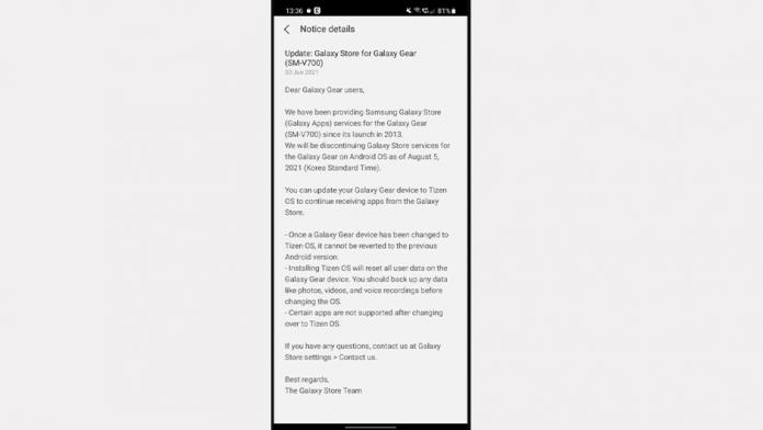 Samsung le cere utilizatorilor de Galaxy Gear sa treaca la Tizen OS
