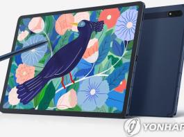 Samsung se mentine pe locul doi mondial pe piata tabletelor in Q2 2021