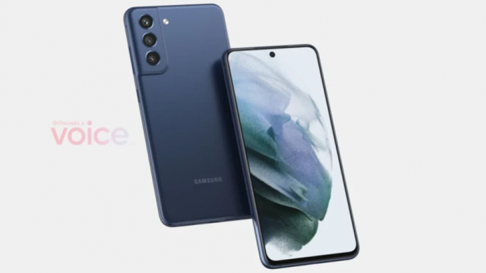 Samsung Galaxy S21 FE este tot mai aproape de lansare