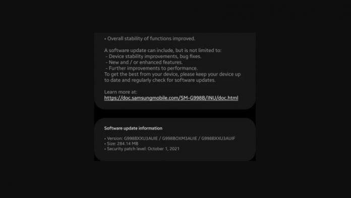 Actualizarea de securitate din octombrie lansata pentru seria Galaxy S21
