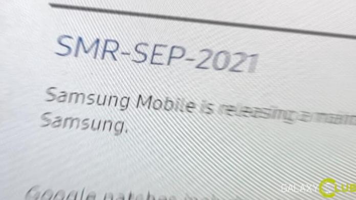 Iata ce face actualizarea de securitate din septembrie pe telefoanele Galaxy