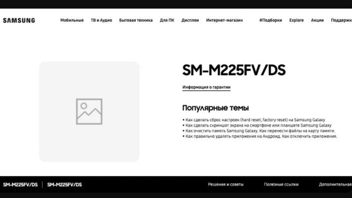 Samsung Galaxy M22 are pagina web live lansare iminenta