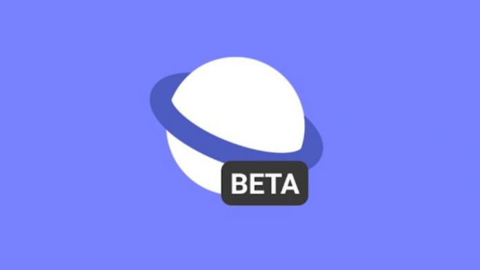 Samsung Internet Beta 16 cu noutati despre confidentialitate si securitate