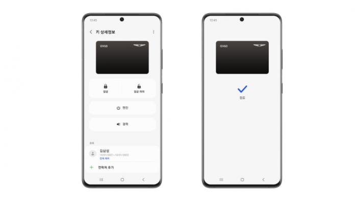 Galaxy Z Fold 3 poate fi folosit ca cheie digitala pentru Genesis GV60