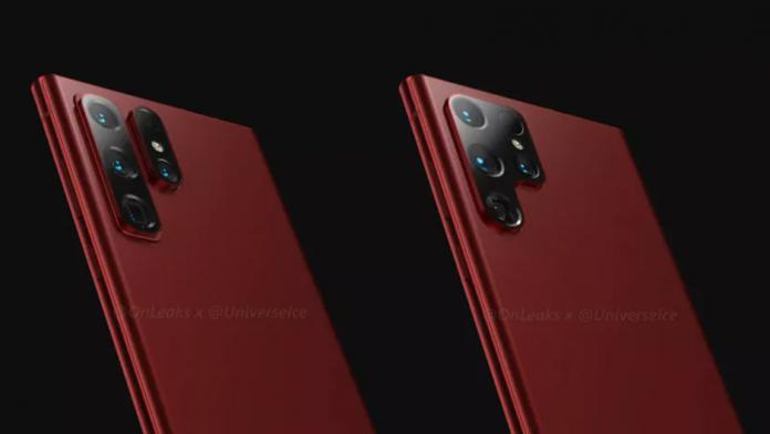 Schimbare subtila de design pentru Samsung Galaxy S22 Ultra